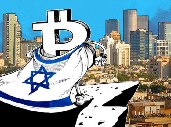 kryptopomocnik.pl Izrael pogodził się z istnieniem Bitcoina