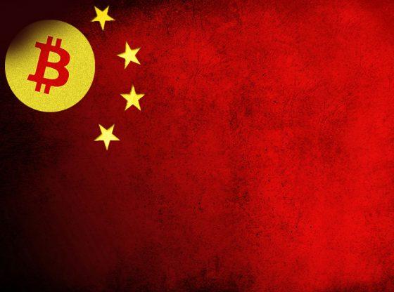 kryptopomocnik.pl Największe Chińskie giełdy Bitcoin na dywaniku PBoC